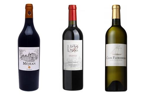 L heure est graves l heure est graves terre de vins - Maison des vins de graves podensac ...