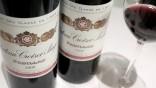 Bordeaux Express – Château Croizet Bages